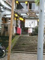 徳島市への運行