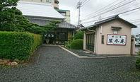 岡山市中区のお蕎麦屋さんでランチ