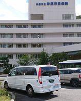 井原市民病院への運行