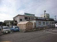 1月26日 和気町への移送
