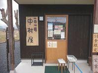 3月6日 勝央町への転院