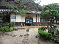 4月17日 吉備高原医療リハビリセンター退院対応